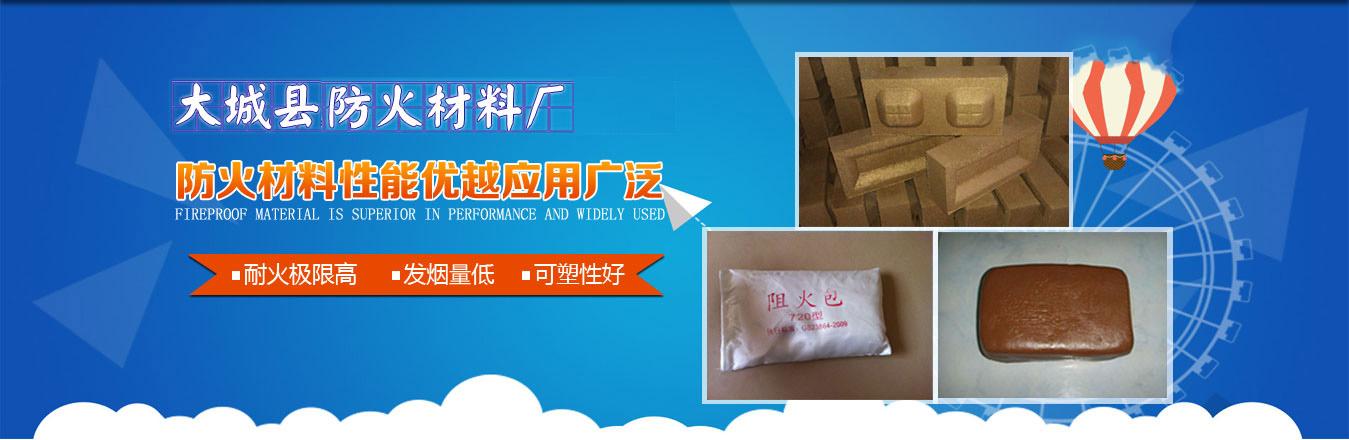 硬泡聚氨酯板价格优惠